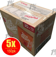 5 x Healtheries Kidscare Rice Wheels Mini Crunchy Rice Cheese Flavour 30 x 18g