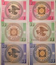 KYRGYZSTAN 1993 1/10/50 TYIYN UNCIRCULATED EAGLE BANKNOTE SET FROM A USA SELLER
