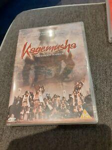 Kagemusha : The Shadow Warrior (DVD / Akira Kurosawa 1980) dvd