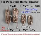 6 Speaker cable/Wire 120ft 18AWG 8.2mm made for select Panasonic home theater