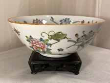 Japanese Porcelain Decorative Bowl Floral Design Lucky Cricket & Floral Design R