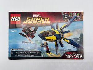 Lego Marvel Superheroes Set 76019 Starblaster Showdown *No Minifigures*