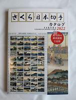 Sakura Japan Stamp Catalog 2022 Book New