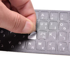 Hebrew White Letter Keyboard Stickers For Macintosh / Centered English Letters R