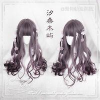 Japanese Sweet Lolita Elegant Purple Gradient Fairy Curly Cosplay Daily Wig