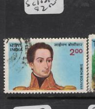 India SC 1621 VFU (7dwm)