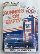 2017 GreenLight Running on Empty STP OIL 1969 FORD F-100 WITH BED COVER - mint!
