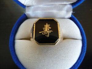 Ring Gold 585 mit Onyx Herrenring 14 Karat Goldring RW 63 Kanji Long life