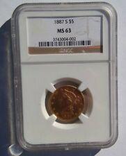MS 63 1887 S $5
