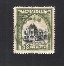 CYPRUS DALI RURAL POSTAL SERVICE POSTMARK CANCEL ON KGV  1934 18 PIASTRES STAMP