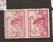 Burma Japanese Oc SG J87b, 87bd pair NGAI (8cfq)