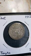 1 Tangka Tibetan Coin XF 1912