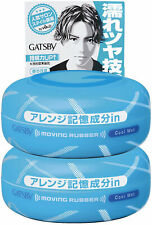 2 PCS GATSBY Moving Rubber Hair Wax Cool Wet 80G/2.8oz