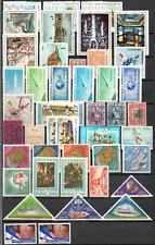 Lot de timbres neufs sans charnière d'Amérique centrale