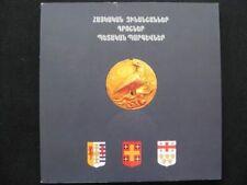 ARMENIAN Coat of Arms, Flags, Medals; HAYKAKAN Zinanshanner Հայկական Զինանշաններ