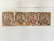 1891 Malaysia Malaya Johore Sultan Abu Bakar 1c to 4c MH