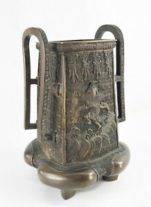 Antique Japanese or Chinese Bronze Vase Censer Lamp Reign Mark Qilin Omi Drilled