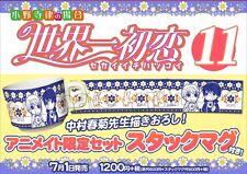 Sekai Ichi Hatsukoi Ritsu & Masamune Stack Mug animate Limited Yaoi BL