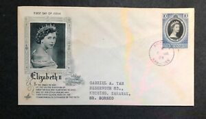 Sarawak 1953 Coronation FDC First Day cover