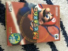 Mario Tennis (Nintendo64/game/worm. JAP)
