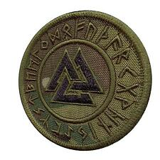valknut runic norse heathen pagan viking multicam tag touch fastener patch
