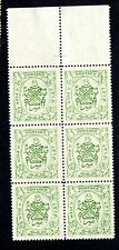 "HYDRABAD,INDIA 1947 MNH MARGN BLOCK OF 6,YEL GRN 8P LAID PAPER""NIZAM SEAL""SC#40a"