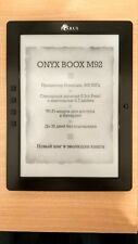 E-Book Reader Onyx Boox M92 ( Icarus Excel version )  Black Pearl E-Ink 9.7 inch