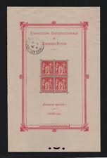 """FRANCE BLOC FEUILLET 1b """" EXPO. PHILATELIQUE PARIS 1925"""" OBLITERE TB A VOIR T608"""
