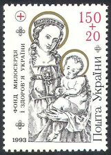 Ukraine 1993 Health Fund/Madonna/Child/Art/Drawing/Durer/Artists 1v (n41260)