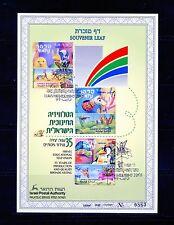 ISRAEL SOUVENIR LEAF CARMEL#337 EDUCATIONAL TELEVISION  FD CANCELLED