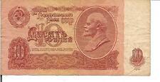 RUSSIA, 10 RUBLES, LENIN @ L, 1961
