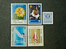 Bulgaria 5 Used Stamps #71