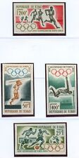 Tchad Olympische Spiele Olympic Games 1964 Imperforated set MNH