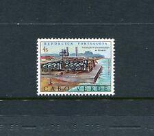 Cape Verde 364, MNH, mindelo Desalination Plant 1974. x19322