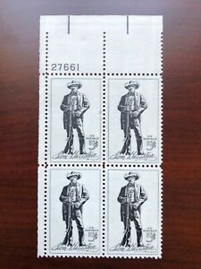 US #1242 Plate Block of 4 Stamps Sam Houston, Texas Mint NH