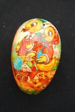 Vintage Western Germany Paper Mache Easter Egg Candy Container, Duck Family