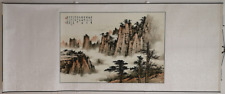 Excellent Chinese Waterfull Landscape Scroll Paintings By Huang Junbi 黄君璧 QAZ38