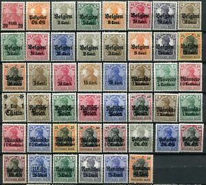 "(845) 46 VERY GOOD 1920 GERMANY MIXED  ""OCCUTAION ISSUES"" MOUNTED MINT"