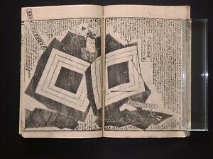 Japanese Ukiyoe Woodblock Print Book 6-460 2-volumes(1book) Utagawa Toyokuni