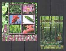N1100 2008 GRENADA NATURE FLORA OF TAIWAN BAMBOO FOREST WILD FLOWERS BL+KB mnh