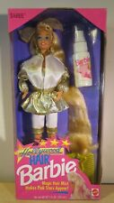 1992 Mattel Hollywood Hair Barbie  #2308 RARE NRFB