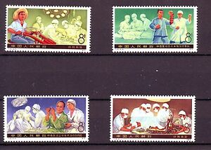 C035-  CHINE    TIMBRES NEUFS SANS CHARNIERE 2016 / 2019