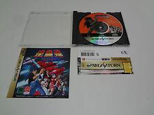 Gekirindan w/spine Sega Saturn Japan /C