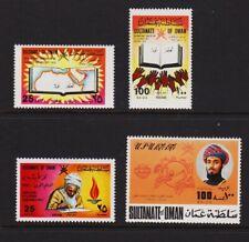 Oman - #158-61, mint, cat. $ 35.25