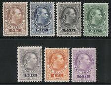 Österreich 1874 Telegraphenmarken Nr 10-14 + 16-17 im Kupferdruck POSTFRISCH !!