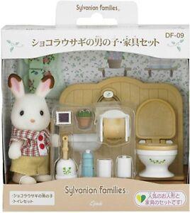 Sylvanian Families Calico Critters DF-09 chocolate rabbit Boy furniture set JP