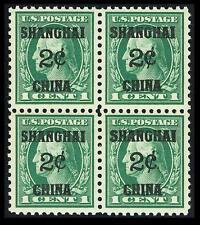 US #K1; 2¢ SHANGHAI OVERPRINT 2¢ on 1¢, XF-OG-MNH, TOP QUALITY BLK OF 4, PF Cert