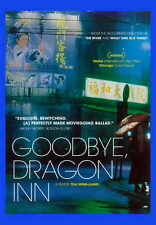GOODBYE DRAGON INN Movie POSTER 27x40 Kang-sheng Lee Shiang-chyi Chen Kiyonobu