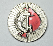 Albania Medal  ORDER RED BANNER OF LABOUR 2 CLASS
