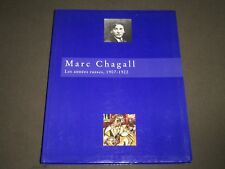 1995 MARC CHAGALL LES ANNEES RUSSES FRENCH BOOK - SOFTCOVER - I 776